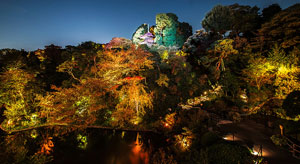 Chinzanso_autumn_colors