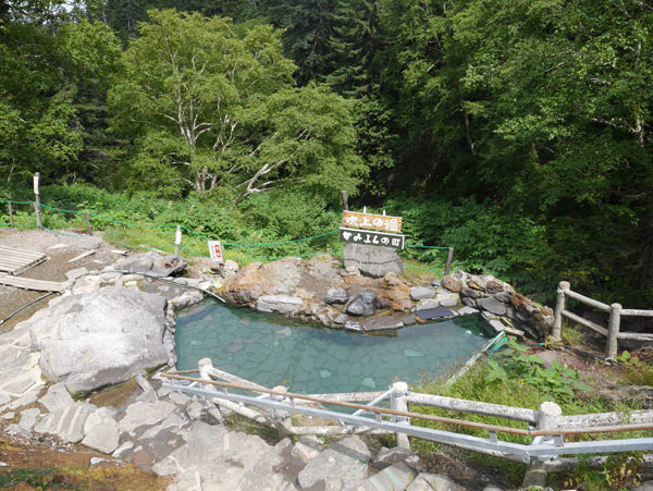Fukiage_hot_spring_blog4