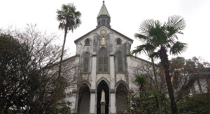Oura_Cathedral