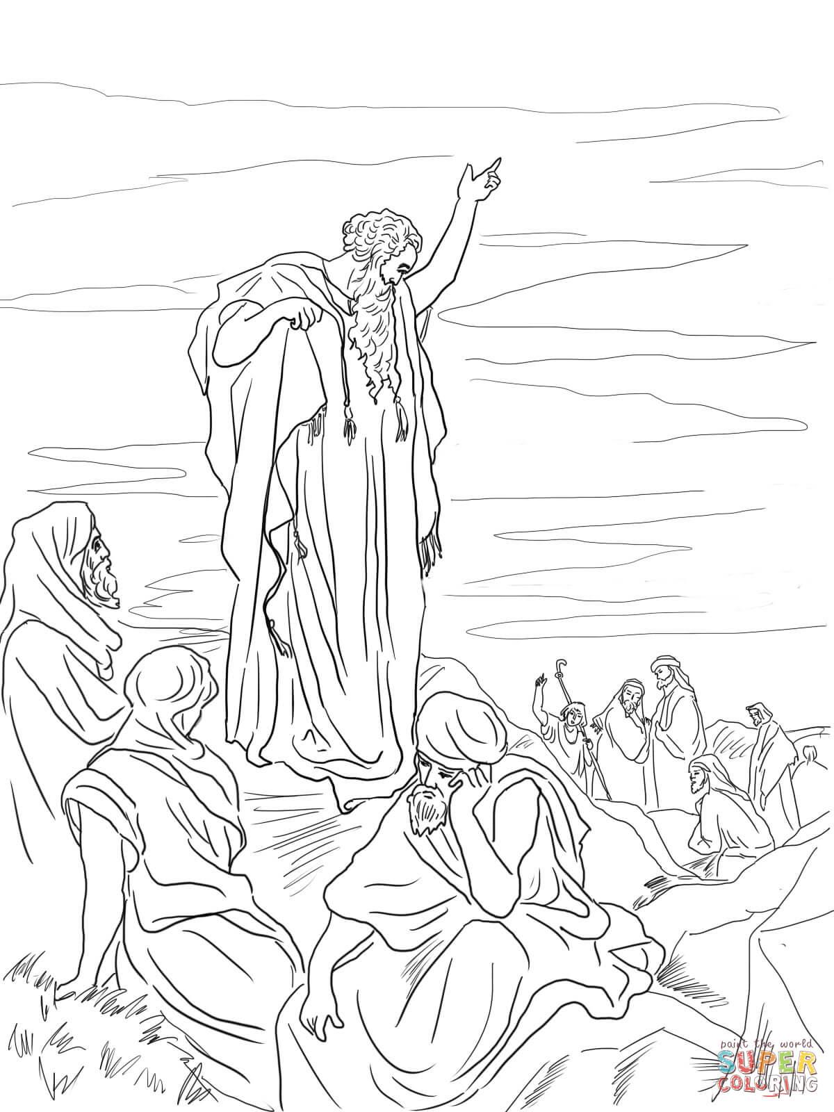 Prophet Ezekiel Coloring Page