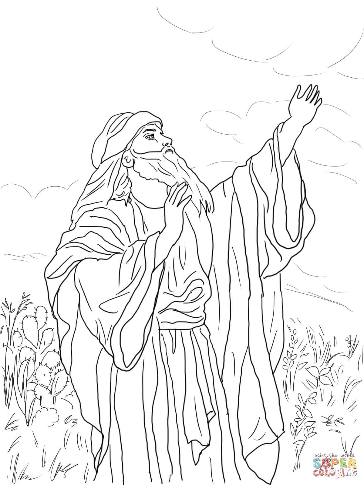 Isaiah Name Coloring Pages Coloring Pages