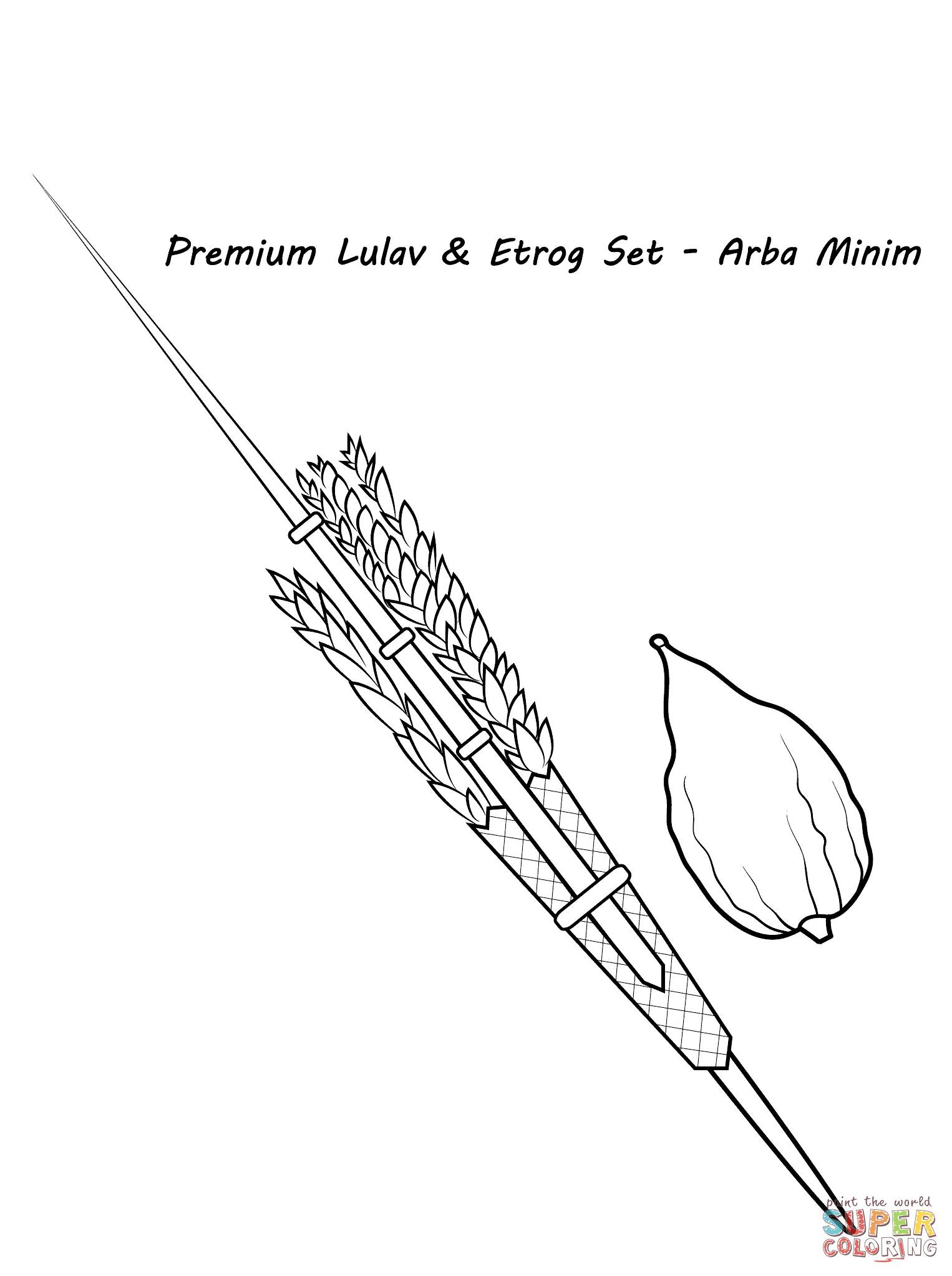 Lulav And Etrog Coloring Page