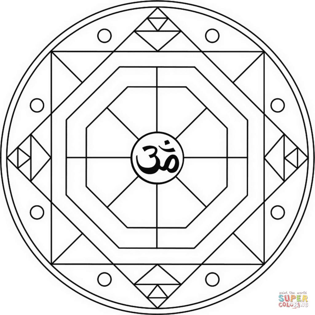 Geometric Mandala With Om Symbol Coloring Page