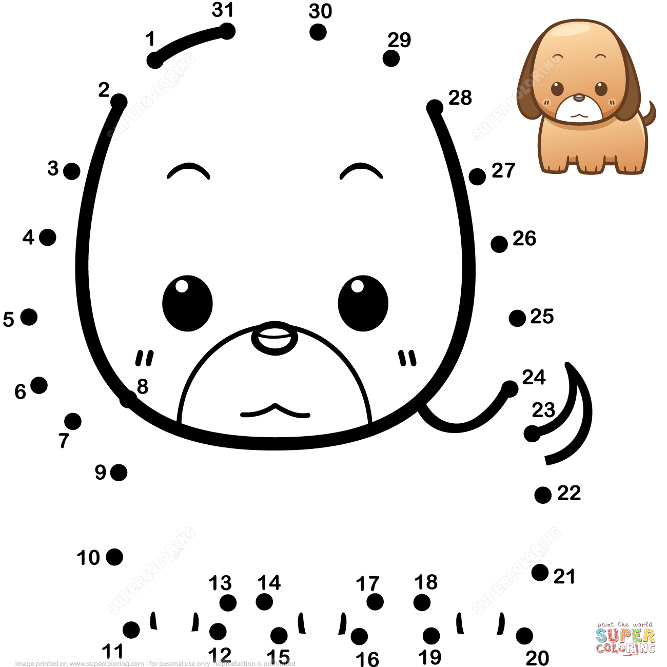 Cute Baby Dog Dot To Dot