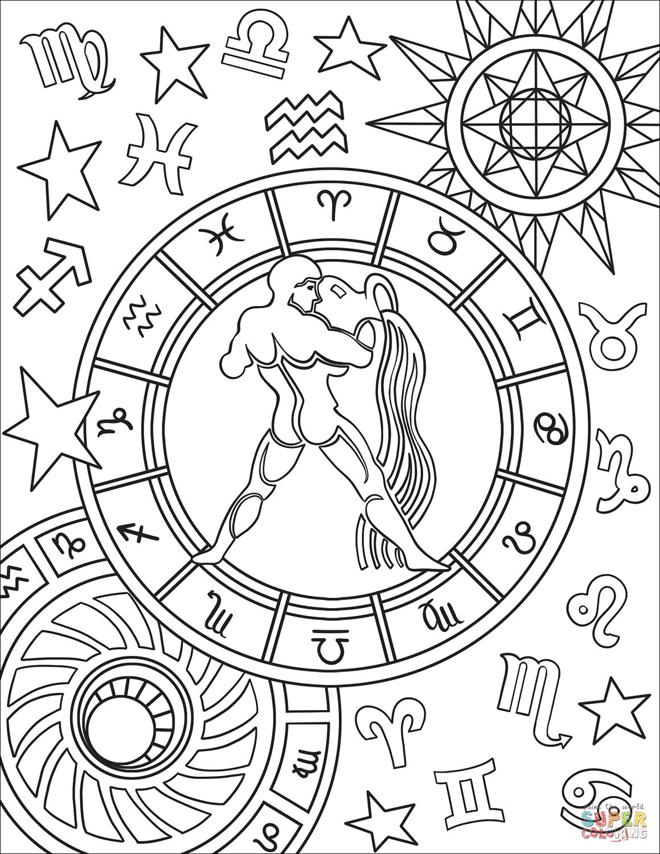 Sagittarius Symbol Page Coloring Pages