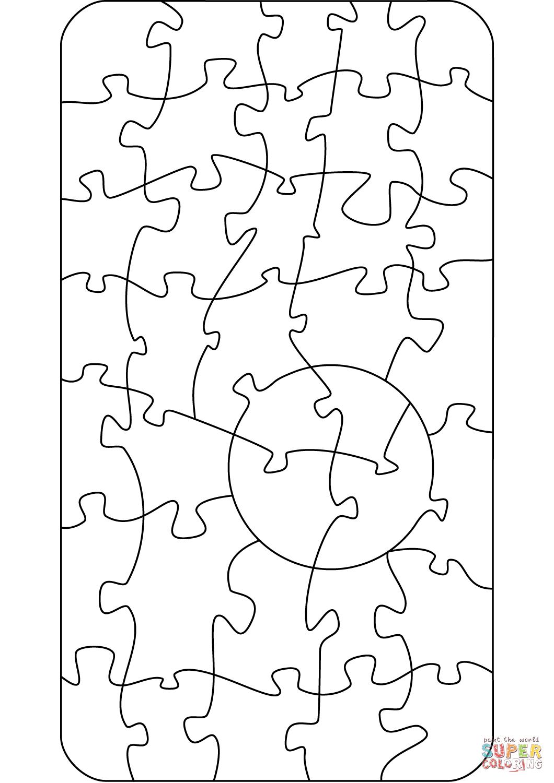 Pattern Puzzle Worksheet