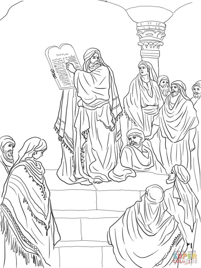 Ezra bible coloring pages
