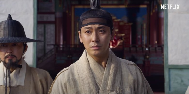 Lee Chang from Kingdom on Netflix