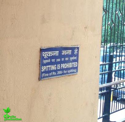 spitting is prohibited in india