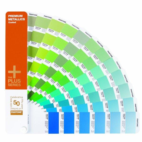Pantone Premium Metallic Guide - GG1505