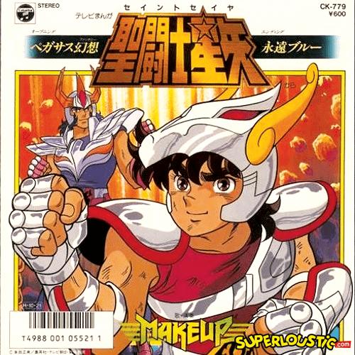 MAKE-UP – Pegasus Fantasy (Saint Seiya, Op.1)