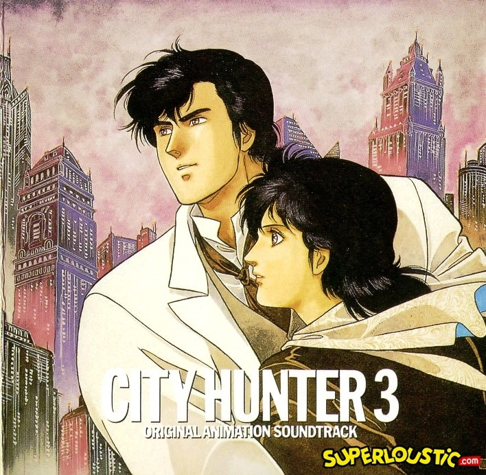 Kristen Steinhauer – Forever in my Heart (City Hunter 3)