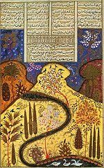 Mountains and streams. Persian, 1398.