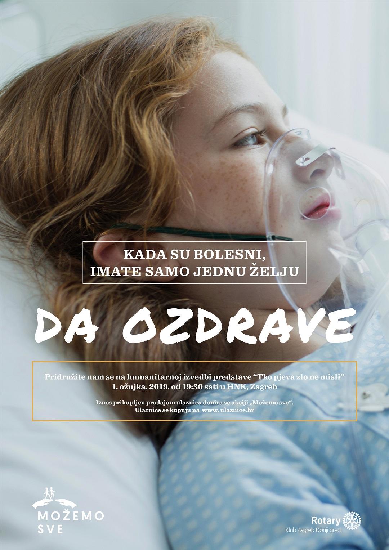 """""""MOŽEMO SVE"""" – Humanitarna akcija Rotary Kluba Zagreb Donji Grad"""