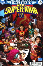 New Super-Man #11