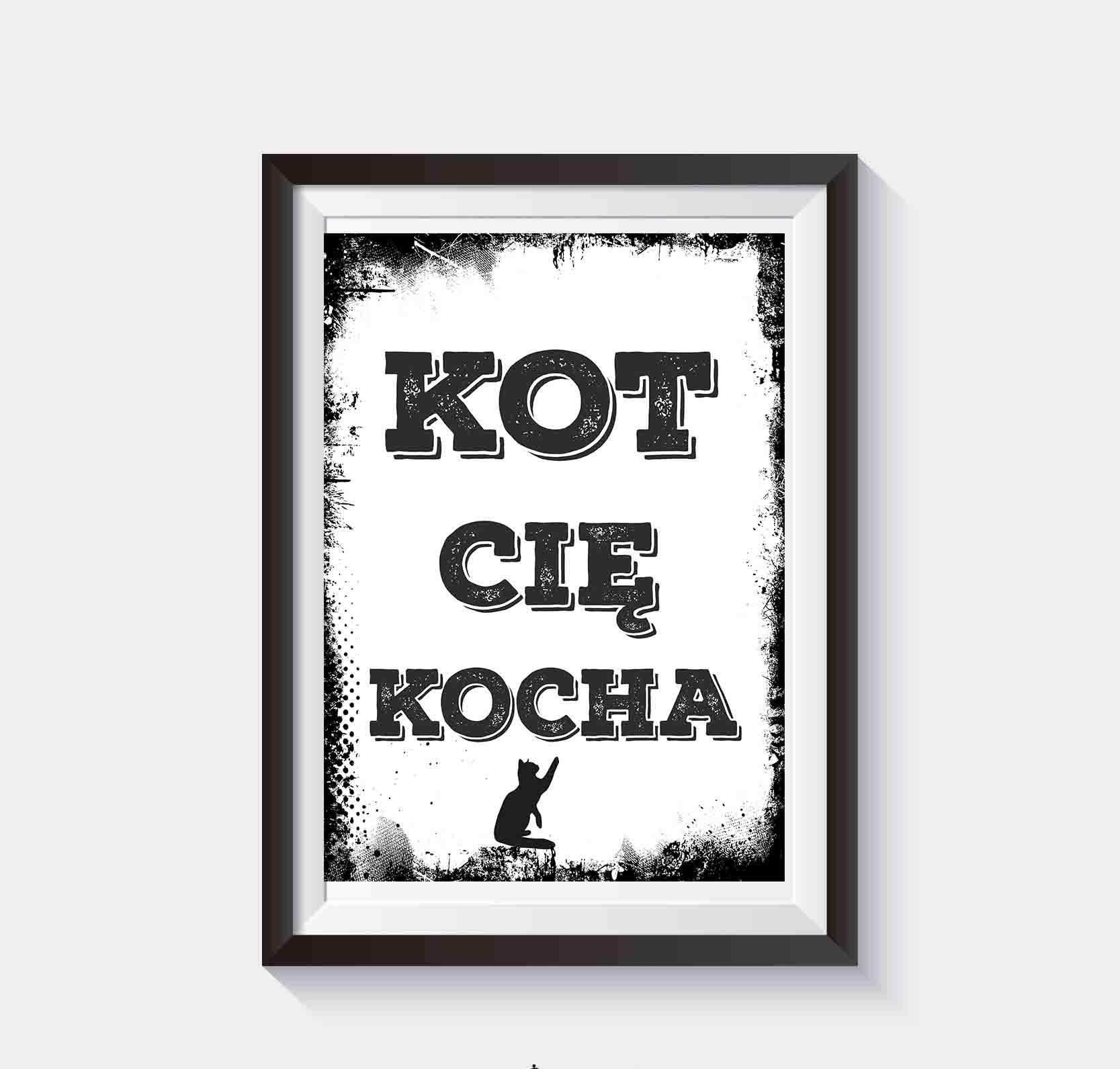 Hipsterski Plakat Na ścianę Kot Cię Kocha Grafika Vintage Grunge