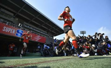 Sunwolves players run out at Prince Chichibu Stadium