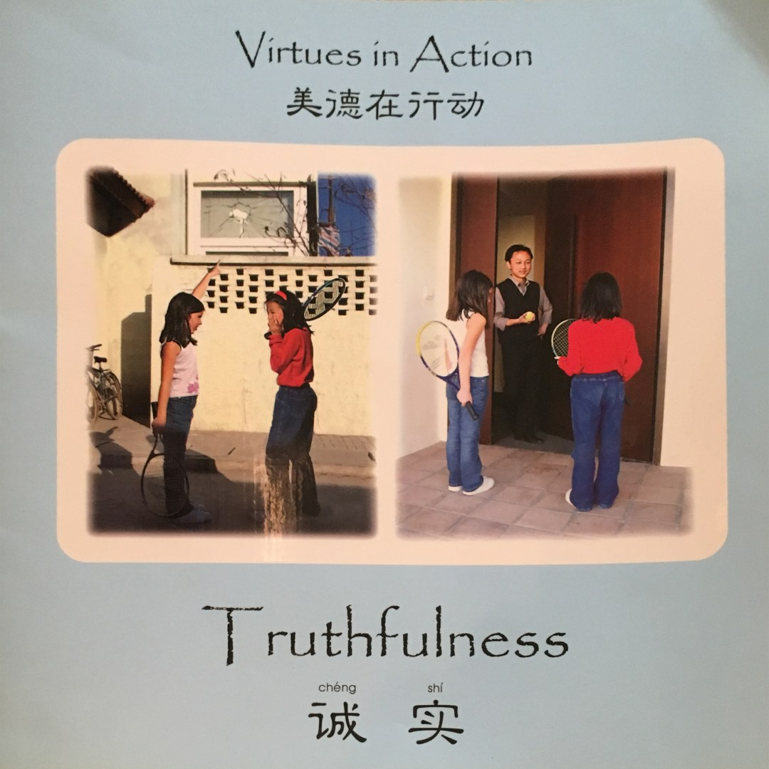 Virtues In Action