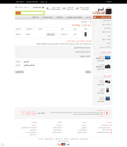 screencapture theme supportip index php 1498753571056