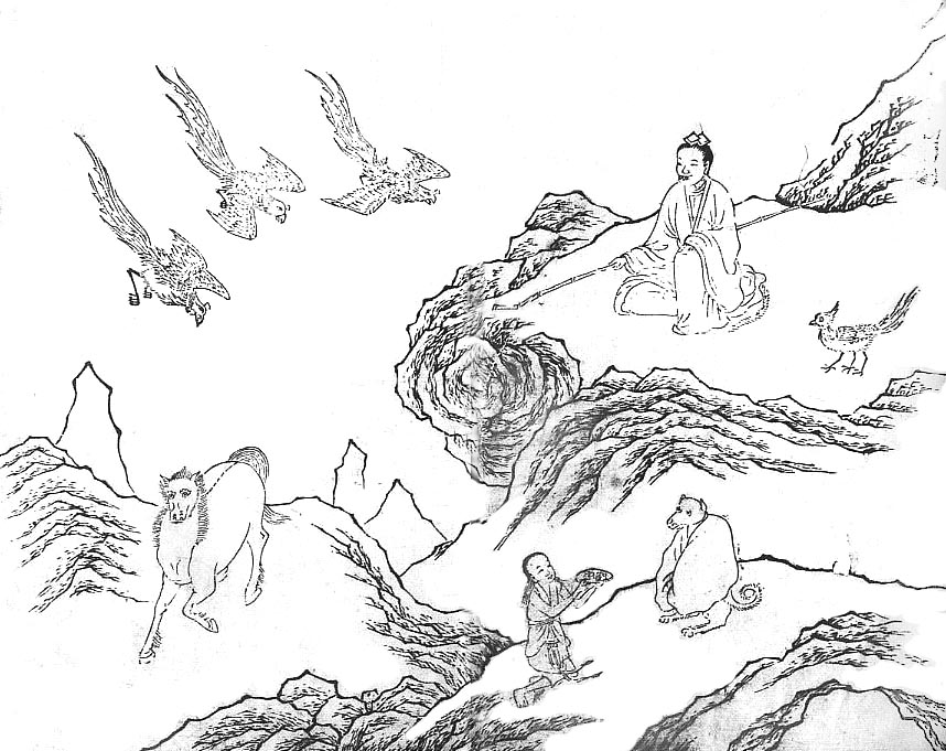 three birds swoop toward a tiger-woman seated on a mountainside, attended by a three-legged raven, chilin and other animals.