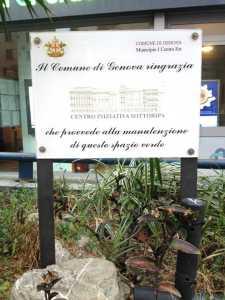 Esempio di targa del Municipio Centro Est