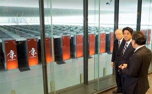 Il Supercomputer K - Kobe - Giappone