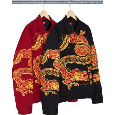 Dragon Work Jacket