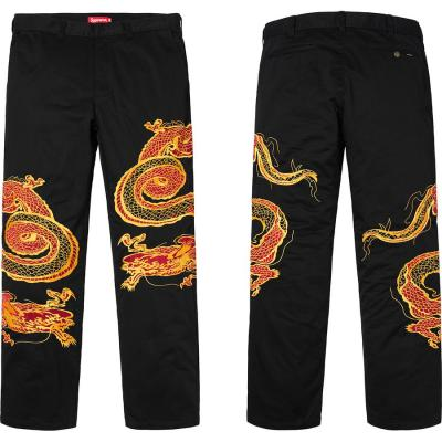 Dragon Work Pant