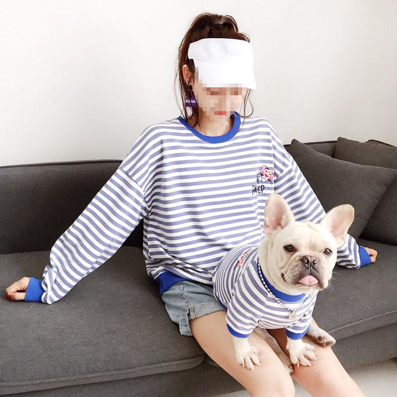Pinky Striped Sweater