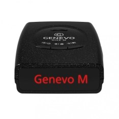 Manuales detector radar antiradar portátil Genevo ONE M