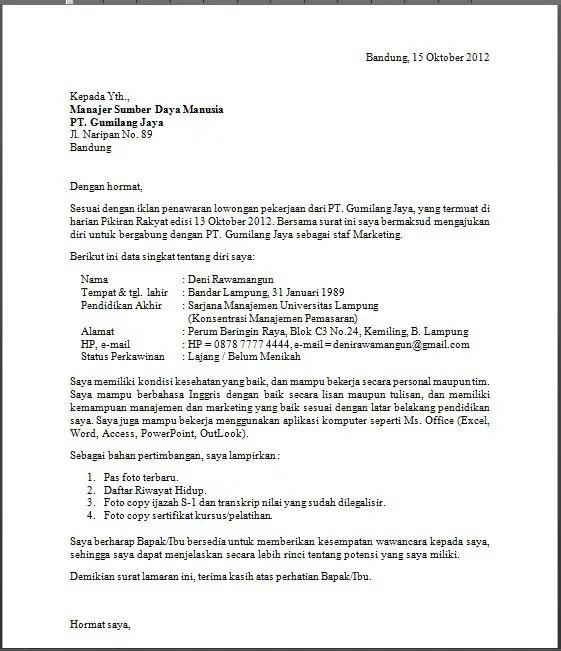 7. Contoh Surat Lamaran Pekerjaan Berdasarkan Iklan