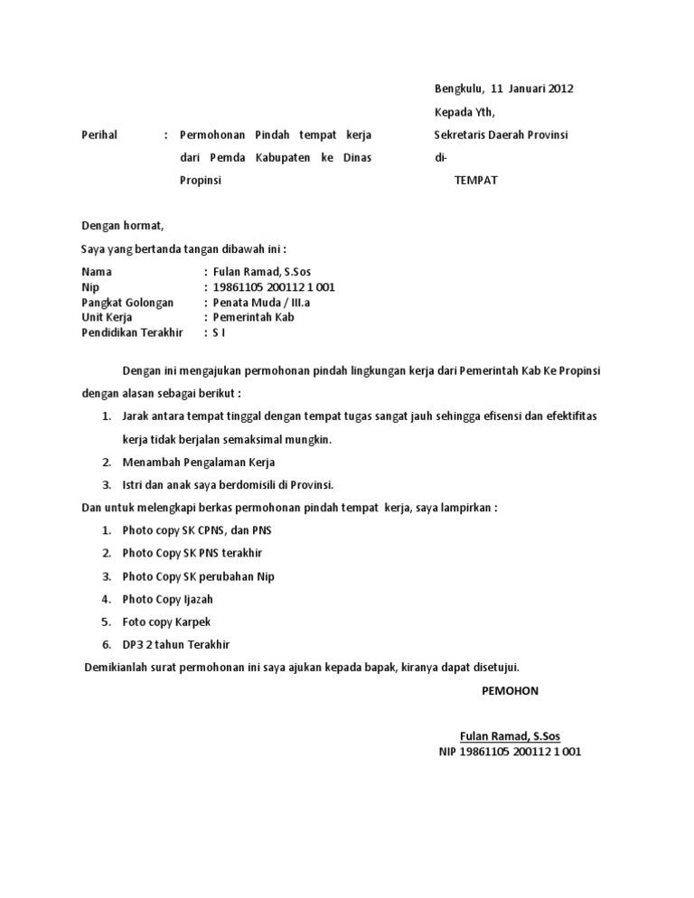 3. Contoh Surat Permohonan Pindah Tugas PNS