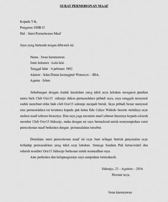 4. Contoh Surat Permohonan Maaf Resmi