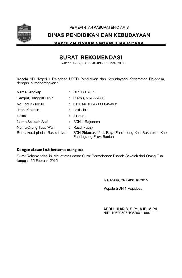 2. Contoh Surat Rekomendasi Pindah Sekolah Untuk Siswa