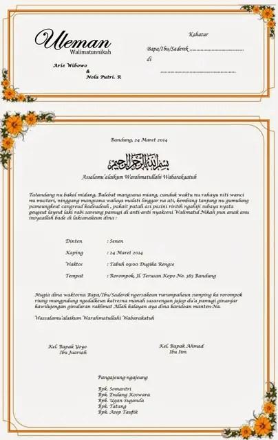 Contoh Surat Undangan Pernikahan Bahasa Inggris Suratmenyurat Net
