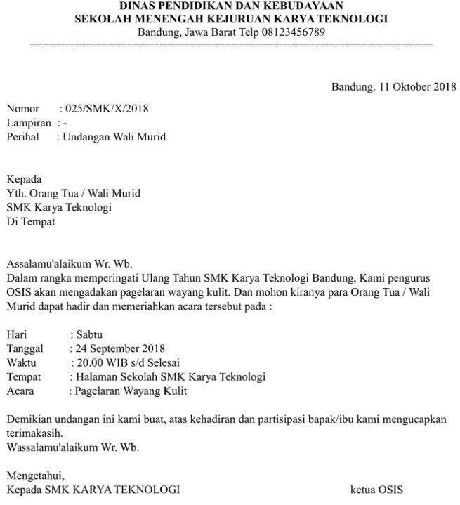 4. Contoh Surat Undangan Rapat Perusahaan