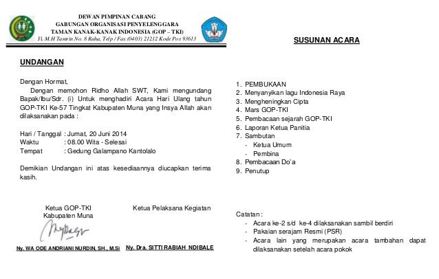 5. Surat Undangan Ulang Tahun Organisasi