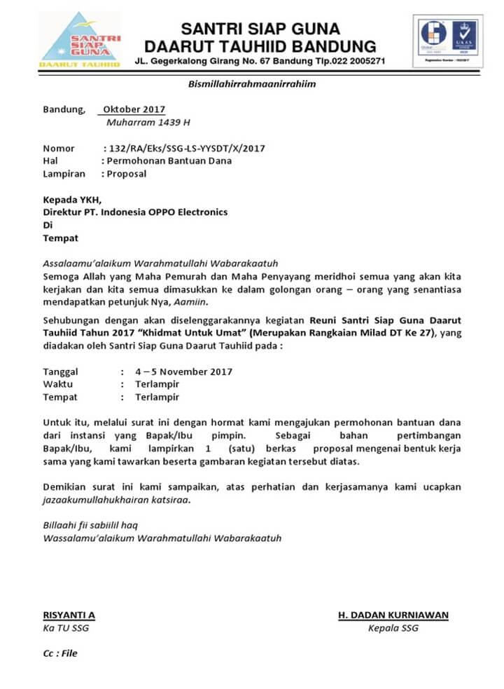Surat Permohonan Dana Reuni