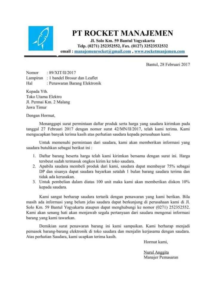 2. Contoh Surat Permintaan Barang Perusahaan