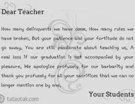 7. Contoh Surat Tidak Resmi Dalam Bahasa Inggris Untuk Guru