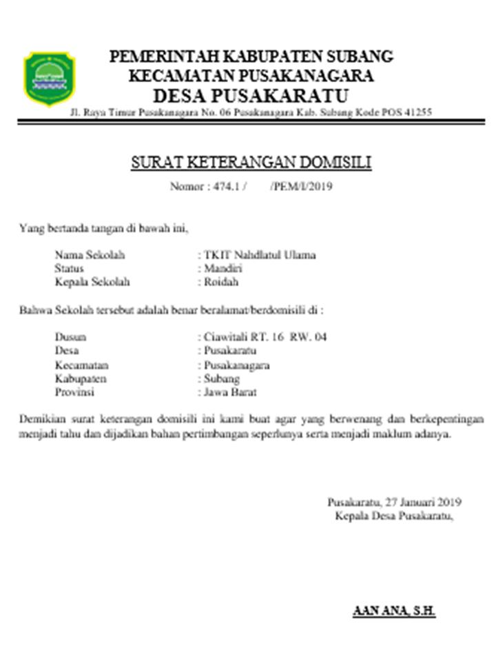 Surat Keterangan Lembaga