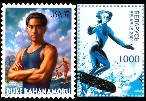 Surfing Stamps: Duke and a surfer from Belarus, where there's no ocean