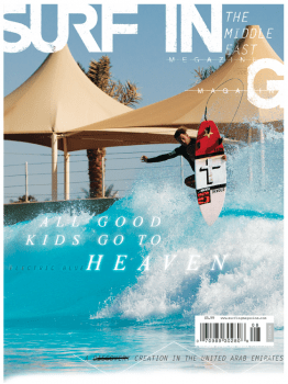 Surfing Magazine Cover August 2012 Wadi Adventure Wave Pool