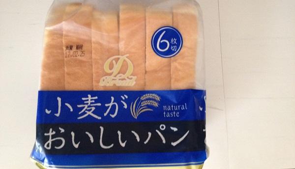 小麦がおいしい食パン