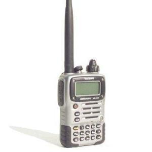 Yaesu VX7R Amateur Radio