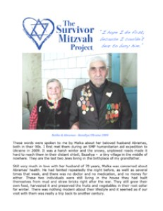 FINAL Malka and Abramas LETTER OF THE MONTH July and AUg .pdf