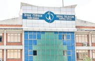बुबाको मुख हेर्ने दिनको अवसर पारेर नेपाल टेलिकमले ल्यायो विशेष अफर कार्यक्रम