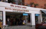 अचानक नर्भिक अस्पताल भर्ना भएका सिँचाई मन्त्री गिरीको स्वास्थ्यमा क्रमिक सुधार