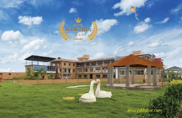 ichchha-hotel