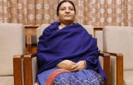 बराहक्षेत्र, पीण्डेश्वर, विष्णुपादुका, रामधुनी धार्मिक पावन क्षेत्र हुन् - राष्ट्रपति भण्डारी